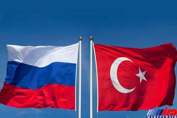 پارلمان ترکیه خواستار لغو روادید با روسیه شد