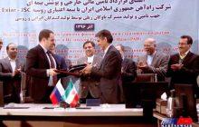پرداخت ۵۰ درصد سهم ایران در فاینانس برقی سازی قطار مشهد - تهران