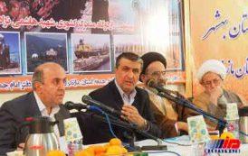 پرداخت 7212 ميليارد تومان تسهيلات توسط بانك هاي استان مازندران در 7 ماهه 1396