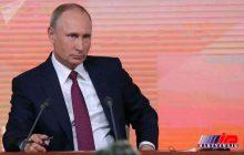 پوتین به طور رسمی برای نامزدی ریاست جمهوری روسیه ثبت نام کرد