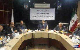 پیشنهاد تشکیل دبیرخانه دائمی نمایشگاه کتاب در مشهد مقدس