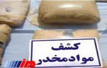 بیش از 322 کیلوگرم مواد مخدر در آذربایجان غربی کشف شد