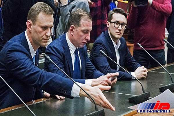 کمیته مرکزی انتخابات روسیه اجازه ثبت نام به «ناوالنی» نداد