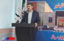 ۷۸ مدرسه زیر ۱۰ دانشآموز در استان بوشهر وجود دارد