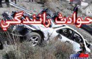 یک کشته سه مصدوم در واژگونی پژو 405 در جاده رامهرمز - اهواز