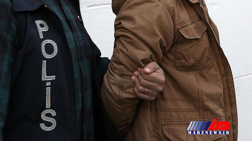 622 نفر به اتهام همکاری با گروه گولن در ترکیه دستگیر شدند