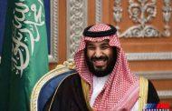 «محمد بن سلمان» یک پست دیگر را اشغال کرد