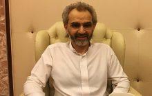 «ولید بن طلال» همچنان در حصر است