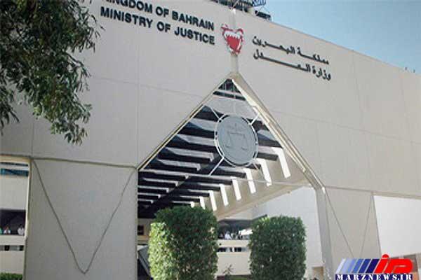 آلخلیفه حکم نهایی علیه «ماهر الخباز» جوان بحرینی را اعلام میکند