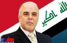 ائتلاف نخست وزیر عراق و سازمان بدر در انتخابات