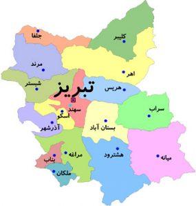 اذربایجان شرقی