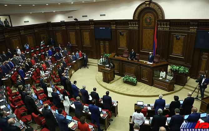ارمنستان در سال 2017