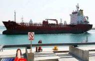 افتتاح خط کشتیرانی بندرانزلی – باکو