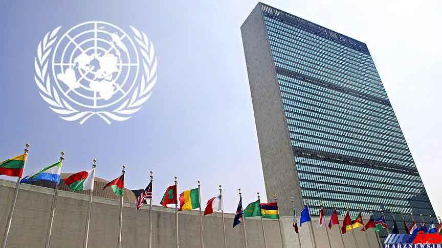امارات از قطر به سازمان ملل متحد شکایت می کند