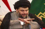 انتقاد مقتدا صدر از فهرست انتخابی حیدر العبادی