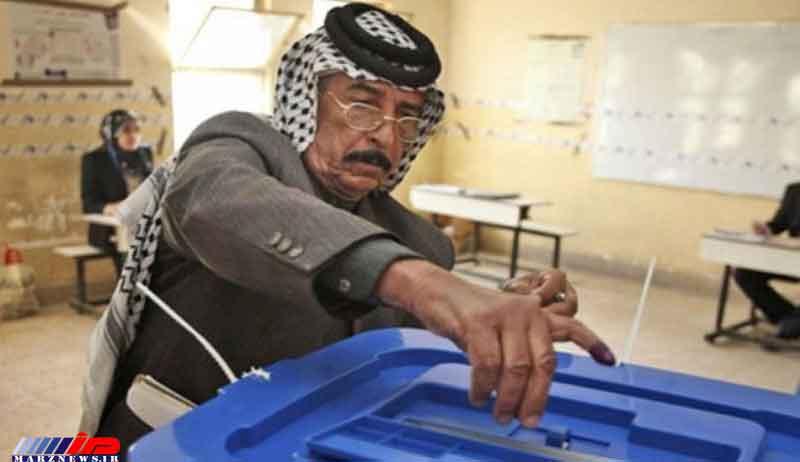 برگزاری انتخابات عراق در تاریخ مقرر