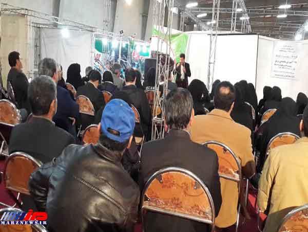 برگزاری کلاس های آموزشی تخصصی برنج در نمایشگاه فریدونکنار