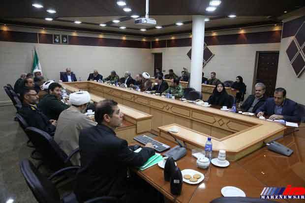 برگزاری ۴ برنامه فرهنگی در کرمانشاه