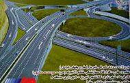 تأمین مطمئن و ایمن برق شهر تبریز در 40 سال آینده با اجرای تونل انرژی
