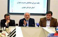تامین آب، کلیدی ترين محور توسعه در خراسان جنوبی است