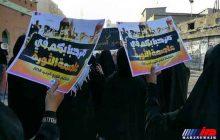 تظاهرات مردم بحرین به نشانه پافشاری بر مطالبات و ادامه انقلاب خود