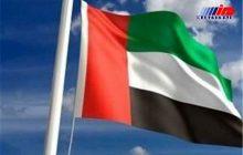 دستور ابوظبی به نیروهای مسلح امارات؛ بحران با قطر تشدید نشود