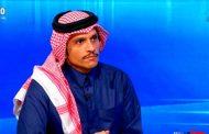 دلیل حمله ابوظبی به قطر همسر معارض اماراتی بود