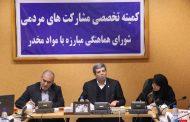راه اندازی تالار مبادلات عرضه تولیدات زندانیان و بهبود یافتگان اعتیاد در خراسان رضوی
