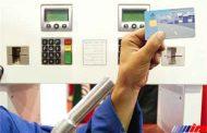 سامانه توزيع سوخت هوشمند برخط سازگاربا سيستمCMMSدر آذربايجان شرقی اجرامي شود.