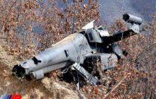 طالبان یک بالگرد را در «نیمروز» افغانستان ساقط کرد