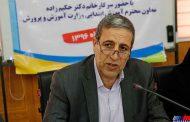 طرح تقویت بنیه علمی دانش آموزان استان بوشهر ادامه مییابد