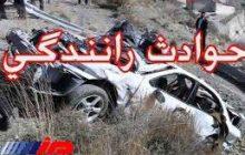 عدم توجه به جلو راننده سمند یک کشته و 3 مجروح بر جای گذاشت
