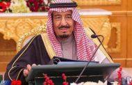 فرمان جدید «سلمان بن عبدالعزیز» از بیم خشم عمومی مردم
