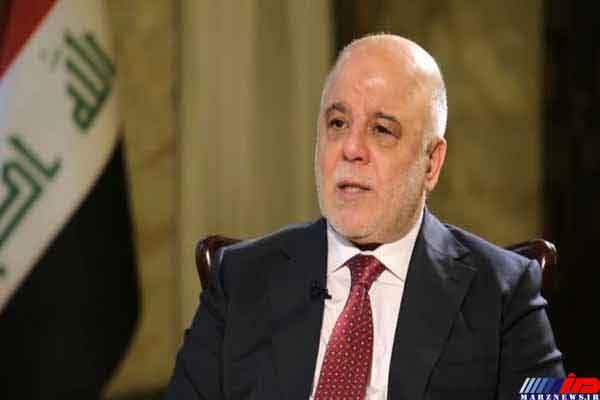 قدردانی العبادی از دستاوردهای ارتش در مبارزه با تروریسم