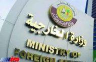 قطر رهگیری هواپیمای مسافربری امارات را تکذیب کرد
