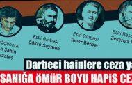 محکومیت 320 متهم کودتای نافرجام ترکیه به حبس ابد