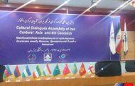 مشاهیر مشترک در گسترش روابط فرهنگی آسیای مرکزی نقش مهم دارد