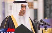 موافقت رسمی عراق با بازگشایی کنسولگری عربستان در بصره