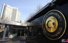 هشدار ترکیه درباره مخاطرات سفر شهروندان این کشور به آمریکا