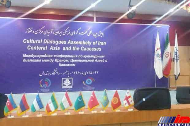 همایش بین المللی گفتگوهای فرهنگی ایران و آسیای مرکزی