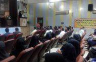 همایش شاد زیستن در لاهیجان