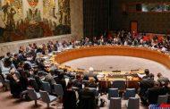 هیئت شورای امنیت سازمان ملل به کابل سفر کرد