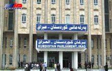 پارلمان کردستان عراق به عملیات عفرین واکنش نشان داد