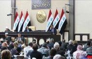 پارلمان عراق از رای گیری درباره زمان برگزاری انتخابات بازهم بازماند