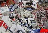 کشف سیگار قاچاق در روستای پاقلاتان