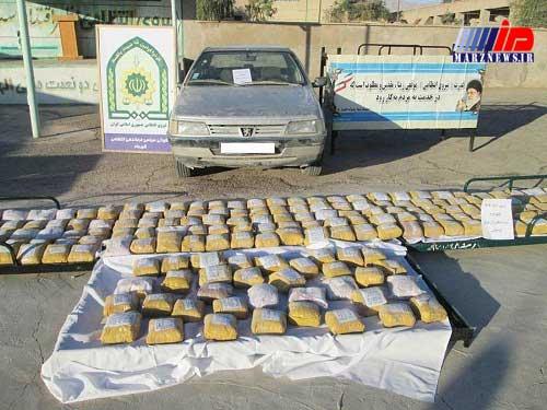کشف 175 کيلوگرم مواد مخدر در بجستان