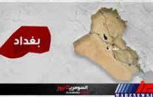 یک کشته و 8 زخمی در انفجارهای بغداد