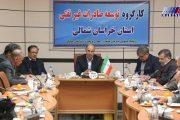تحقق ۶۵درصدی هدفگذاری صادرات غیرنفتی خراسان شمالی