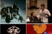 رقابت ۴ نمایش از مازندران در جشنواره بین المللی تئاتر فجر
