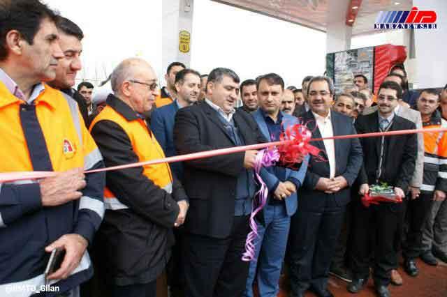 مجتمع خدماتي- رفاهي سایه سار در شهرستان صومعه سرا افتتاح شد